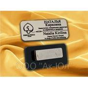 фото предложения ID 7523932