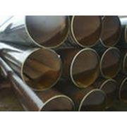 Трубы бесшовные ГОСТ 8732 219-245мм фото