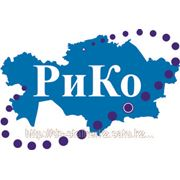 Логотип для ТОО РиКо. фото