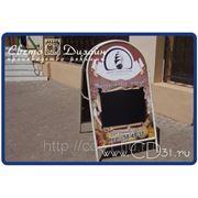 Рекламный штендер 1,3 х 0,7 м фото