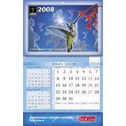 Календари односпиральные фото