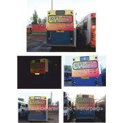 Размещение рекламы на задней части автобуса фото