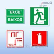 Таблички информационные с объемными буквами.(190 руб/кв.дм)