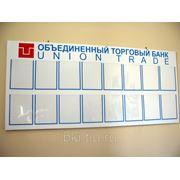 Изготовление рекламных стендов в Ставрополе