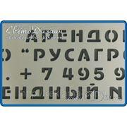 Многоразовый из ПВХ и полистирола 3 мм. фото