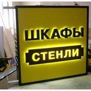 Изготовление, дизайн рекламы любых форматов с различных материалов.