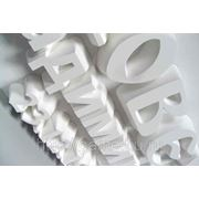 Буквы объемные. Модель для литья из бронзы фото