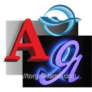 Изготовление объемных букв и знаков фотография