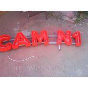 Объемные с неоновой подсветкой буквы