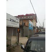Крышная установка световые буквы фотография