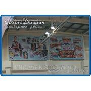 Изготовление готовой баннерной рекламы. фото