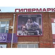 Монтаж банеров фото
