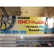 Банер фото
