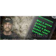 фото предложения ID 7527246
