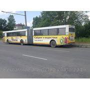 Полная оклейка автобуса фото
