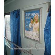 Реклама в скорых поездах на стикерах внутри вагонов фото
