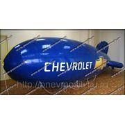Рекламный газовый аэростат; форма: дирижабль двухсторонний «OPEL/CHEVROLET» фото