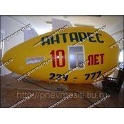 Привязной рекламный аэростат; форма: дирижабль фото