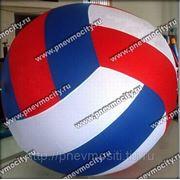 Рекламный шар: волейбольный мяч фото