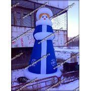 Надувная новогодняя фигура. Снегурка фото