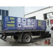 Брендирование грузового транспорта фото