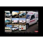 Брендирование корпоративного транспорта фото