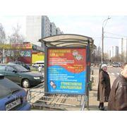 Реклама на остановках Самара