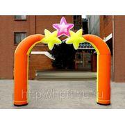 Надувная арка-150 фото