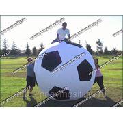 Рекламный шар: футбольный мяч фото