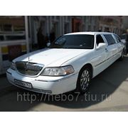 Аренда: Lincoln Town car