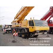 Аренда автокрана 60 тонн Tadano ATF 60-3 фото
