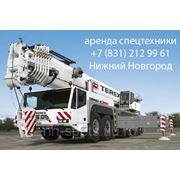 Аренда автокрана 250 тонн Terex-Demag AC 250-1 фото