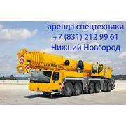 Аренда автокрана 300 тонн Liebherr LTM 1300 фото