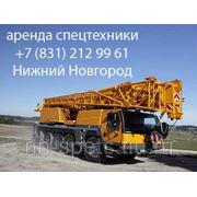 Аренда автокрана 100 тонн Liebherr LTM 1100 фото