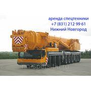 Аренда автокрана 500 тонн Liebherr LTM 1500 фото