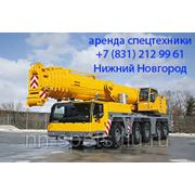 Аренда автокрана 220 тонн Liebherr LTM 1220 фото