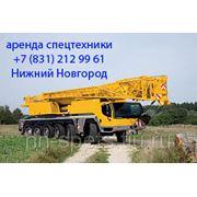 Аренда автокрана 150 тонн Liebherr LTM 1150 фото