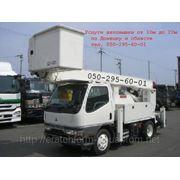 фото предложения ID 7540651