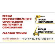 Услуги на а/м КАМАЗ-самосвал 10-13 тонн фото
