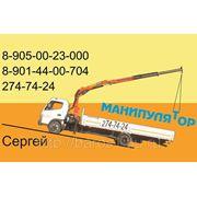 Заказ манипулятора 274-74-24 Уфа фото