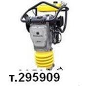 фото предложения ID 7544897