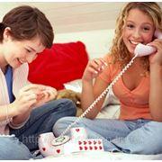 Call to the client (информирование клиентов по телефону) фото