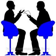 Глубинные/экспертные интервью