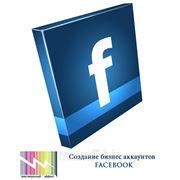 Создание и настройка аккаунта в Facebook фото