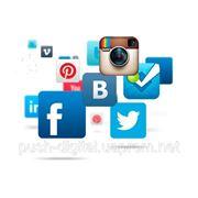 Продвижение в социальных сетях (SMM-продвижение)