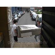 Грузчики для переезда и перевозки мебели