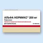 Альфа Нормикс, 200 мг, №12 фото