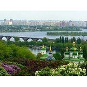 Экскурсии в Киев,поездом фото
