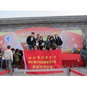 Пекинский Университет науки и информационных технологий фото
