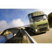 Транспортные услуги по доставке грузов в любой регион РФ фото